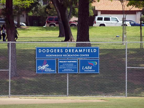Dodgers Dreamfield Northridge Rec. Center 01