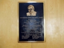 Hall Bernson Plaque