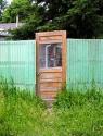 Redneck Gate