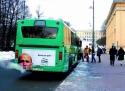 Smoker Bus